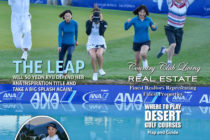 March 2018 GOLF NEWS MAGAZINE